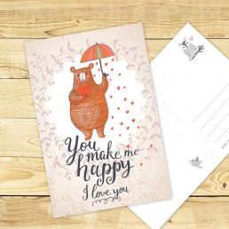 You make me happy - открытка